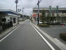 DJ 村内オフィシャルブログ「TAKASHIのBooBooLife」Powered by Ameba-P1000058.jpg