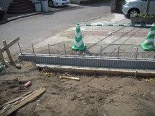 神奈川県 藤沢市・茅ヶ崎市・鎌倉市・湘南エリアの外構工事、植栽工事、お庭づくり、ガーデンサービス株式会社のスタッフブログです。