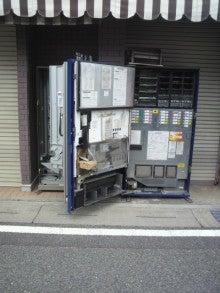 DJ 村内オフィシャルブログ「TAKASHIのBooBooLife」Powered by Ameba-P1000015.jpg