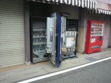 DJ 村内オフィシャルブログ「TAKASHIのBooBooLife」Powered by Ameba-P1000014.jpg