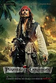 帰国子女ちゃきの、とにかく映画三昧! -milestones--PiratesC_4-1
