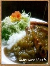 ようこそ★丸の内カフェへ 名古屋市中区 丸の内駅4番出口すぐ