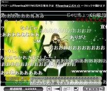 Key『Rewrite(リライト)』の最新情報を漁るブログ-Key組曲Rewriteスペシャル 41