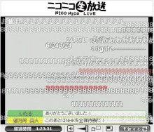 Key『Rewrite(リライト)』の最新情報を漁るブログ-Key組曲Rewriteスペシャル 40