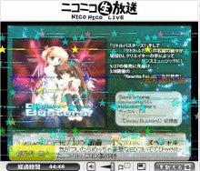 Key『Rewrite(リライト)』の最新情報を漁るブログ-Key組曲Rewriteスペシャル 27