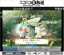 Key『Rewrite(リライト)』の最新情報を漁るブログ-Key組曲Rewriteスペシャル 2