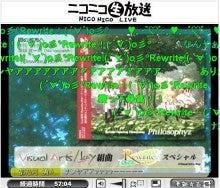 Key『Rewrite(リライト)』の最新情報を漁るブログ-Key組曲Rewriteスペシャル 33