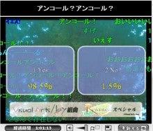Key『Rewrite(リライト)』の最新情報を漁るブログ-Key組曲Rewriteスペシャル 32