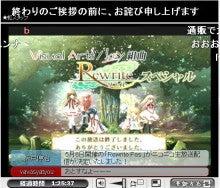Key『Rewrite(リライト)』の最新情報を漁るブログ-Key組曲Rewriteスペシャル 42