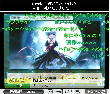 Key『Rewrite(リライト)』の最新情報を漁るブログ-Key組曲Rewriteスペシャル 17