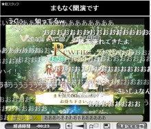 Key『Rewrite(リライト)』の最新情報を漁るブログ-Key組曲Rewriteスペシャル 3