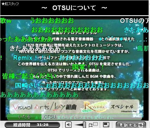 Key『Rewrite(リライト)』の最新情報を漁るブログ-Key組曲Rewriteスペシャル 21