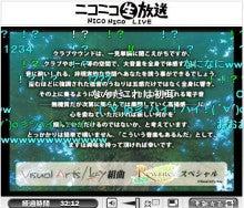 Key『Rewrite(リライト)』の最新情報を漁るブログ-Key組曲Rewriteスペシャル 22