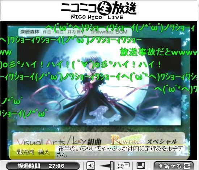 Key『Rewrite(リライト)』の最新情報を漁るブログ-Key組曲Rewriteスペシャル 18