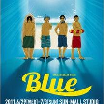 Blue宣伝動画公開…