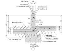 関西にローコストで素敵な家を建てる為のブログ-T3 33-A1 基礎詳細図