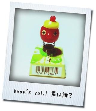 chocobanditzのブログ-bean's vol.1-2