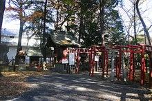 東條的世界最古の国へようこそ-調神社6