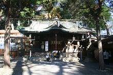 東條的世界最古の国へようこそ-調神社3