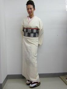 如月まみオフィシャルブログ Powered by Ameba