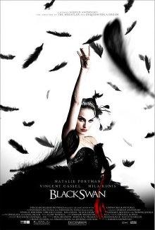 帰国子女ちゃきの、とにかく映画三昧! -milestones--BlackSwan-4
