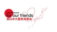 $志田 悠 blog
