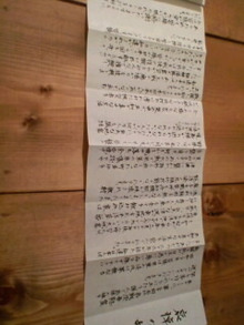みぃ~のブログ-HI3G0085.jpg