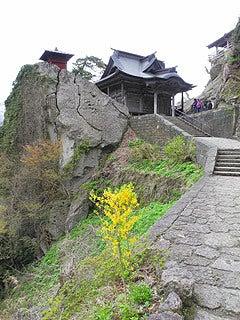 晴れのち曇り時々Ameブロ-開山堂(立石寺)