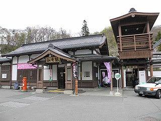 晴れのち曇り時々Ameブロ-山寺駅