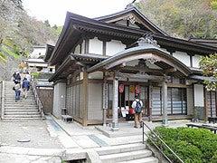晴れのち曇り時々Ameブロ-金乗院(立石寺)