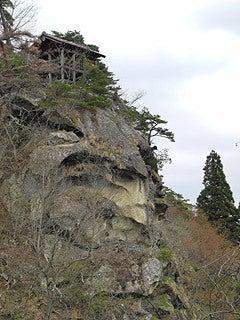 晴れのち曇り時々Ameブロ-釈迦堂(立石寺)
