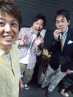 たつをオフィシャルブログ「たつをブログはじめました」Powered by Ameba-ういっす☆