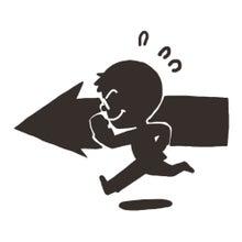福岡市の1位づくりコピーライター・コピーライティング専門~狩生孝之のブログ~-イラスト2