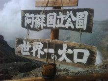 $元Bar-REALROCK BLOG