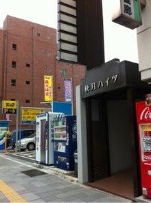 ☆さとう式リンパケア公認サロン☆  salon-de-NATSUKO in 名古屋 伏見-未設定