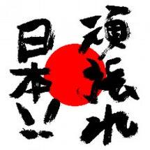 復興応援ソング「wa…