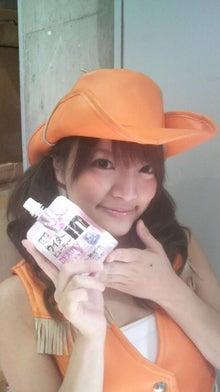 ぴかるんばのVanVan☆LIFE-2011040209210000.jpg