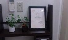 $光のピカッと歯科医院経営コンサルティング-飾ってある認定証