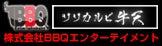 ソソカルビ牛天のブログ-株式会社BBQエンターテイメント