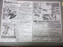 ☆ウルトラランナーへの道☆-DSC_0269.JPG