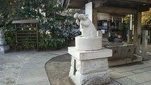$東條的世界最古の国へようこそ-戸部杉山神社3
