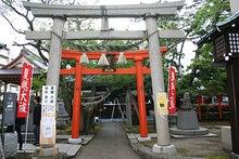 $東條的世界最古の国へようこそ-湊稲荷神社1