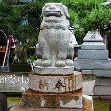 $東條的世界最古の国へようこそ-湊稲荷神社2