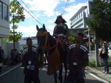飯綱高原乗馬倶楽部のブログ-DSCF0734.jpg