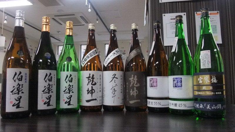 川野真理子@なみへいコミュニティ居酒屋奮闘記-5/10日本酒集合