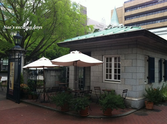 Nao's exciting days in Yokohama-20110503 Au jardin de Perry