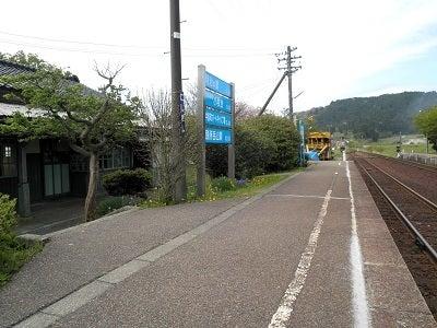 舞台探訪 富山県・石川県時々他県へ-西岸駅