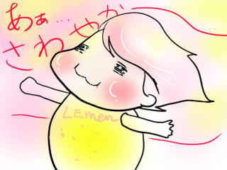 ゆる笑い育児絵日記「もじもじもじら!」