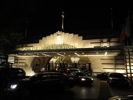 フラトンベイ・ホテル