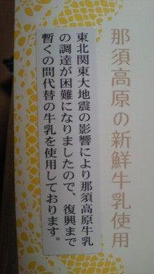 8.9.10…シビル&dodici&Treize-2011050921490003.jpg